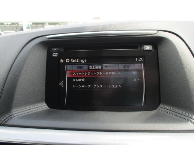 マツダ CX-5 20Sプロアクティブ