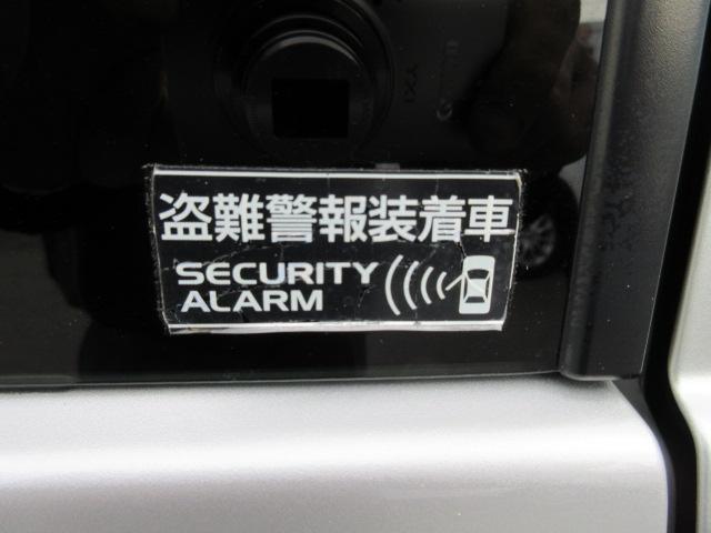 ドアこじ開け等に反応して警報が鳴る、盗難防止装置付き