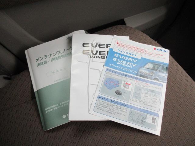 新車時よりの整備手帳、保証書取り説を完備