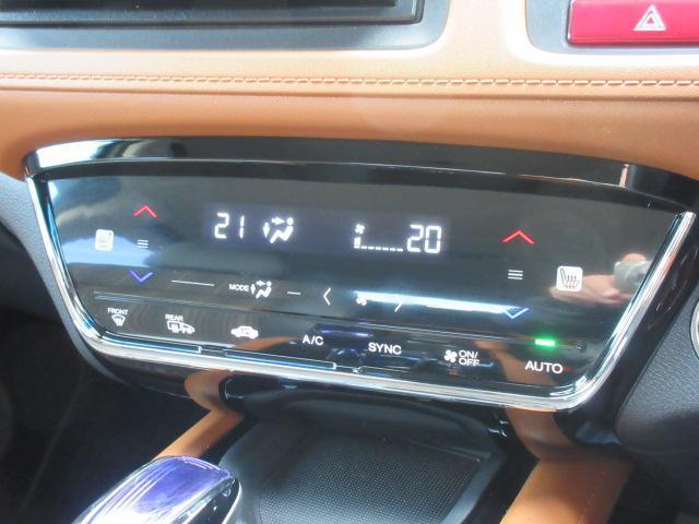 左右独立温度コントロール式オートエアコン装備☆タッチパネル式のエアコンスイッチがかっこいい♪お問合せは、各務原店:058-383-2211まで☆