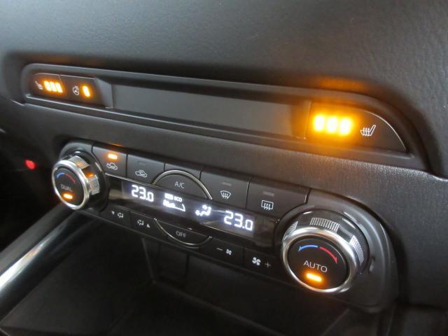 オートエアコンは、もちろん!寒い時期に快適なシートヒーターも完備しております。
