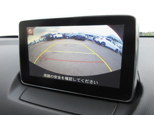 XDツーリング L-pkg エアロ ナビ Bカメラ(7枚目)