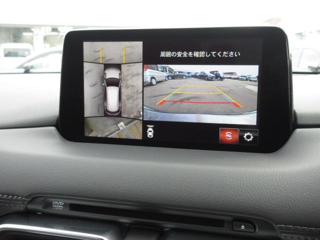XDプロアクティブ Sパッケージ 6人乗り 360°ビューモニター(7枚目)