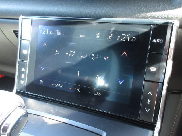 ベースグレード 衝突被害軽減システム アダプティブクルーズコントロール 全周囲カメラ オートマチックハイビーム 4WD 電動シート シートヒーター ナビ バックカメラ オートライト LEDヘッドランプ ワンオーナー(7枚目)