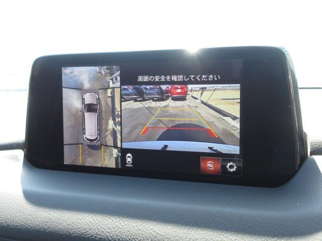 XDプロアクティブ 衝突被害軽減システム アダプティブクルーズコントロール 全周囲カメラ オートマチックハイビーム 3列シート 電動シート シートヒーター バックカメラ オートライト LEDヘッドランプ ETC2.0(5枚目)