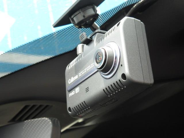 15Sツーリング 衝突被害軽減システム アダプティブクルーズコントロール オートマチックハイビーム バックカメラ オートライト LEDヘッドランプ ETC Bluetooth ワンオーナー(9枚目)