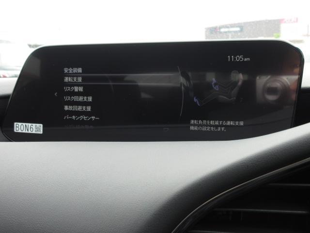 15Sツーリング 衝突被害軽減システム アダプティブクルーズコントロール オートマチックハイビーム バックカメラ オートライト LEDヘッドランプ ETC Bluetooth ワンオーナー(10枚目)