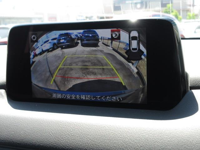 XD プロアクティブ 衝突被害軽減システム アダプティブクルーズコントロール オートマチックハイビーム 電動シート シートヒーター バックカメラ オートライト LEDヘッドランプ ETC Bluetooth 電動リアゲート(5枚目)