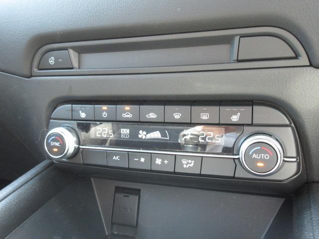 XD プロアクティブ 衝突被害軽減システム アダプティブクルーズコントロール オートマチックハイビーム 電動シート シートヒーター バックカメラ オートライト LEDヘッドランプ ETC Bluetooth 電動リアゲート(11枚目)