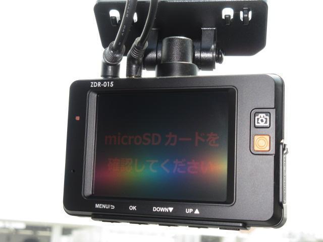 XD Lパッケージ 衝突被害軽減システム アダプティブクルーズコントロール 全周囲カメラ オートマチックハイビーム 4WD 3列シート 革シート 電動シート シートヒーター バックカメラ オートライト LEDヘッドランプ(8枚目)