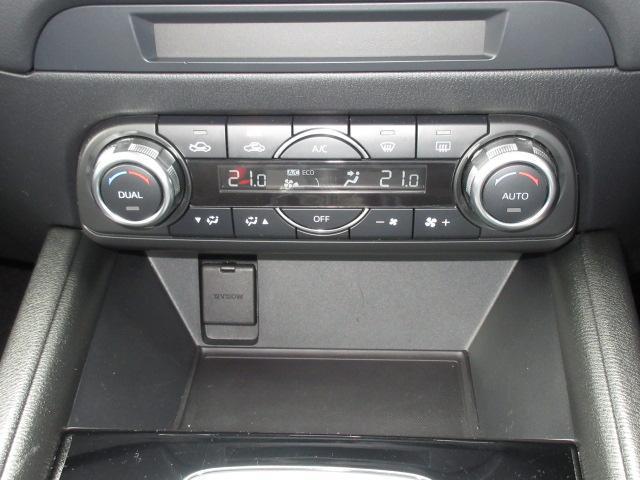 XD プロアクティブ 衝突被害軽減システム アダプティブクルーズコントロール オートマチックハイビーム バックカメラ オートライト LEDヘッドランプ ETC Bluetooth(12枚目)