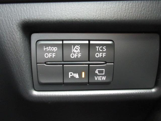 XD プロアクティブ 衝突被害軽減システム アダプティブクルーズコントロール オートマチックハイビーム バックカメラ オートライト LEDヘッドランプ ETC Bluetooth(13枚目)