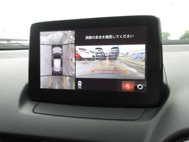 20S プロアクティブ 衝突被害軽減システム アダプティブクルーズコントロール 全周囲カメラ オートマチックハイビーム バックカメラ オートライト LEDヘッドランプ ETC Bluetooth ワンオーナー(5枚目)