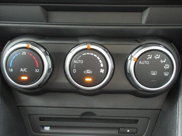 20S プロアクティブ 衝突被害軽減システム アダプティブクルーズコントロール 全周囲カメラ オートマチックハイビーム バックカメラ オートライト LEDヘッドランプ ETC Bluetooth ワンオーナー(12枚目)