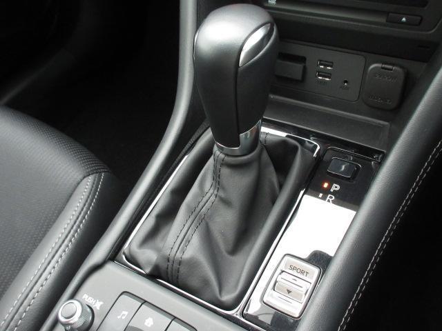 20S プロアクティブ 衝突被害軽減システム アダプティブクルーズコントロール 全周囲カメラ オートマチックハイビーム バックカメラ オートライト LEDヘッドランプ ETC Bluetooth ワンオーナー(13枚目)