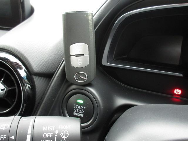 20S プロアクティブ 衝突被害軽減システム アダプティブクルーズコントロール 全周囲カメラ オートマチックハイビーム バックカメラ オートライト LEDヘッドランプ ETC Bluetooth ワンオーナー(20枚目)