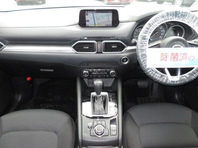 25S プロアクティブ 衝突被害軽減システム アダプティブクルーズコントロール 全周囲カメラ オートマチックハイビーム 4WD バックカメラ オートライト LEDヘッドランプ ETC Bluetooth ワンオーナー(4枚目)