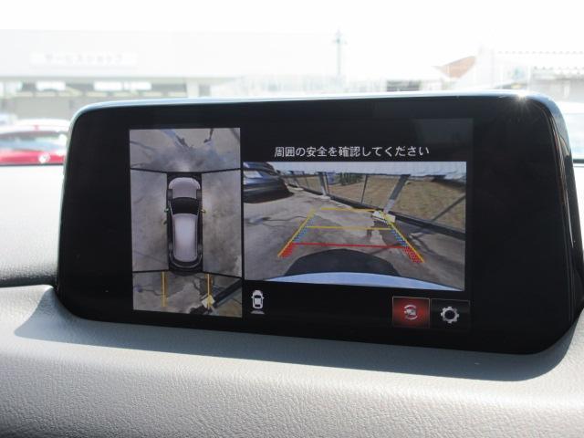 25S プロアクティブ 衝突被害軽減システム アダプティブクルーズコントロール 全周囲カメラ オートマチックハイビーム 4WD バックカメラ オートライト LEDヘッドランプ ETC Bluetooth ワンオーナー(5枚目)