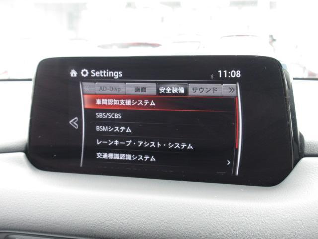 25S プロアクティブ 衝突被害軽減システム アダプティブクルーズコントロール 全周囲カメラ オートマチックハイビーム 4WD バックカメラ オートライト LEDヘッドランプ ETC Bluetooth ワンオーナー(10枚目)