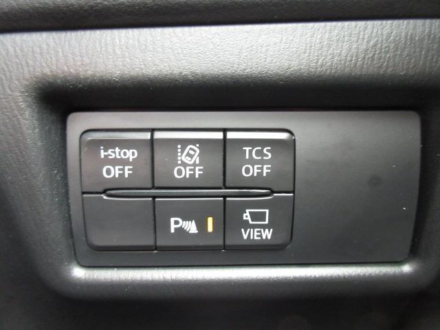 25S プロアクティブ 衝突被害軽減システム アダプティブクルーズコントロール 全周囲カメラ オートマチックハイビーム 4WD バックカメラ オートライト LEDヘッドランプ ETC Bluetooth ワンオーナー(16枚目)