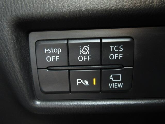 XD プロアクティブ 衝突被害軽減システム アダプティブクルーズコントロール 全周囲カメラ オートマチックハイビーム 4WD 電動シート シートヒーター バックカメラ オートライト LEDヘッドランプ ETC ワンオーナー(15枚目)