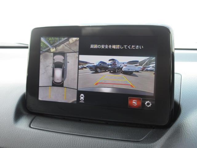XD プロアクティブ Sパッケージ 衝突被害軽減システム アダプティブクルーズコントロール 全周囲カメラ オートマチックハイビーム 4WD 電動シート シートヒーター バックカメラ オートライト LEDヘッドランプ ETC ワンオーナー(5枚目)