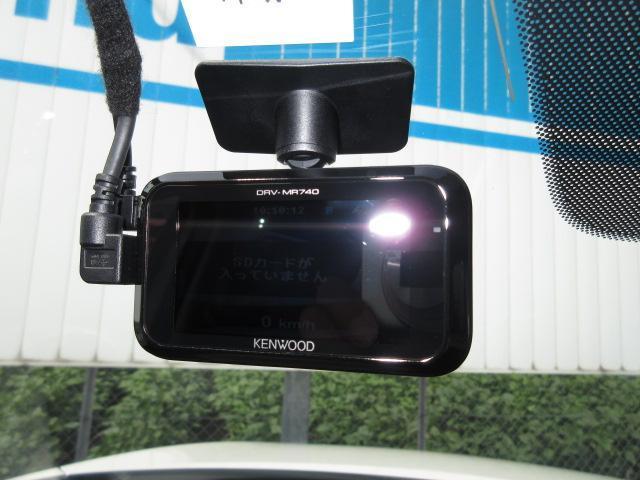 XD プロアクティブ Sパッケージ 衝突被害軽減システム アダプティブクルーズコントロール 全周囲カメラ オートマチックハイビーム 4WD 電動シート シートヒーター バックカメラ オートライト LEDヘッドランプ ETC ワンオーナー(9枚目)
