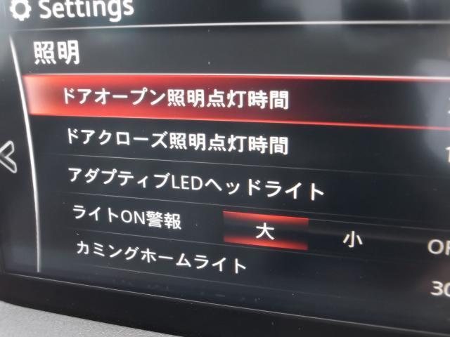 マツダ アクセラスポーツ 1.5DE 15XD Lpkg 360°ビューモニター BO