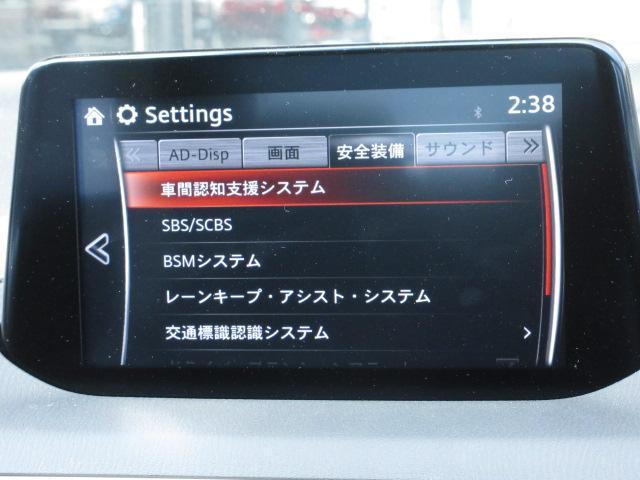 1.5 XDプロアクティブ 6AT デモカーUP(8枚目)
