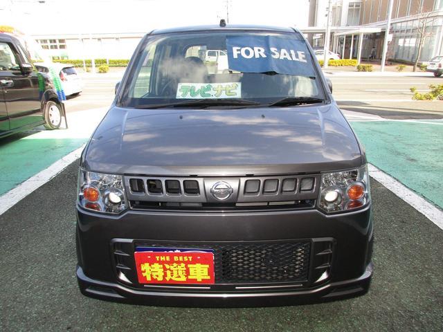日産 オッティ RS