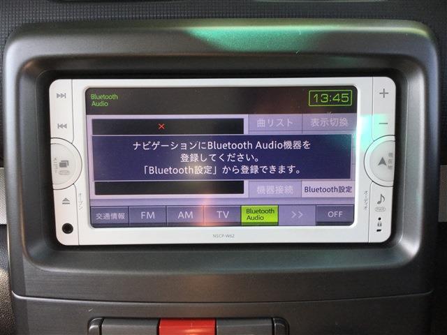 カスタム X(16枚目)
