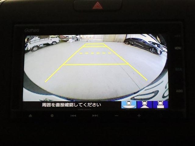 ハイブリッド・Gホンダセンシング 後期型 Sパッケージ LEDヘッドライト ナビ(14枚目)