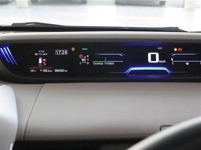 ハイブリッド・Gホンダセンシング 後期型 Sパッケージ LEDヘッドライト ナビ(16枚目)