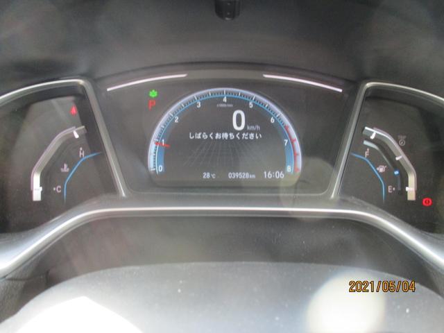 セダン ホンダセンシング 軽減ブレーキ LEDライト 16AW シートヒーター スマートキー ナビ フルセグTV バックカメラ ETC(14枚目)