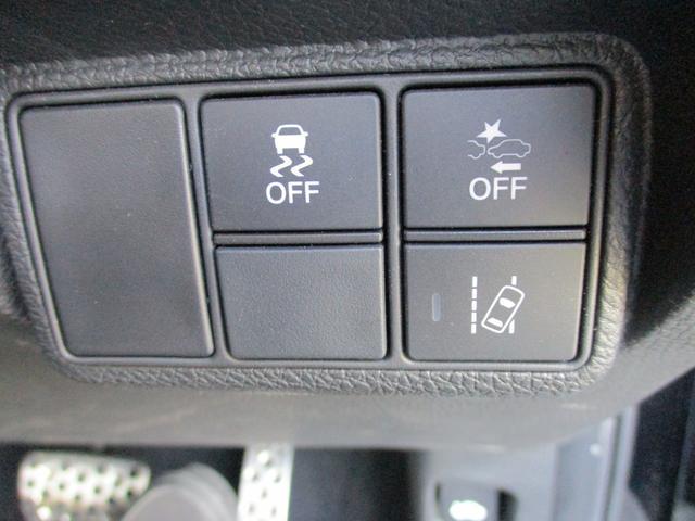 セダン ホンダセンシング 軽減ブレーキ LEDライト 16AW シートヒーター スマートキー ナビ フルセグTV バックカメラ ETC(19枚目)