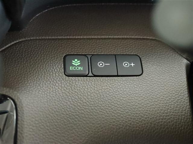 L コーディネイトスタイル 届出済未使用車 両側パワースライドドア シートヒーター(15枚目)