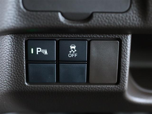 L コーディネイトスタイル 届出済未使用車 両側パワースライドドア シートヒーター(16枚目)