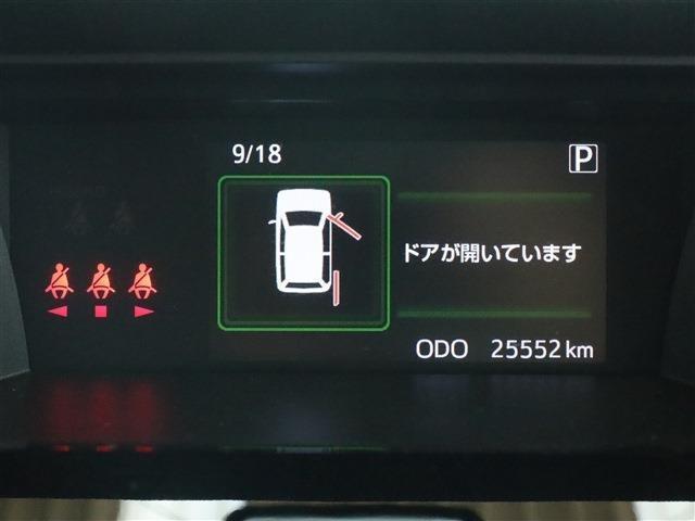 カスタムG S 軽減ブレーキ ナビ バックカメラ ETC ドライブレコーダー 両側パワースライドドア(16枚目)