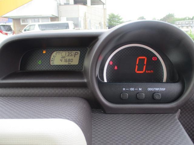 G 軽減ブレーキ HIDライト 15AW シートヒーター ナビ(15枚目)