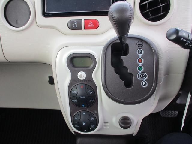 G 軽減ブレーキ HIDライト 15AW シートヒーター ナビ(17枚目)