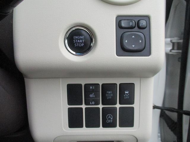 G 軽減ブレーキ HIDライト 15AW シートヒーター ナビ(19枚目)