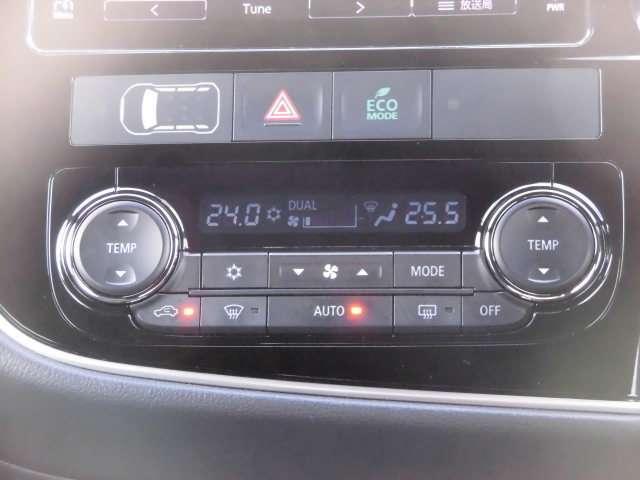 三菱 アウトランダーPHEV 2.0 S エディション 4WD