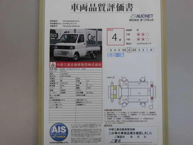 660 Vタイプ エアコン付 4WD(2枚目)