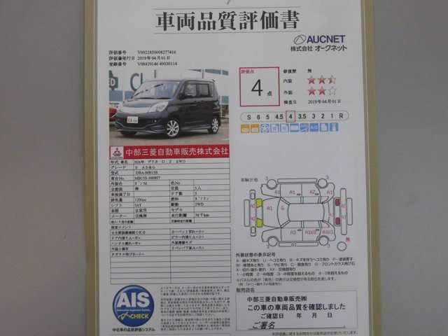 1.2 S AS&G 両側電動スライドドア SDナビ・テレビ(2枚目)