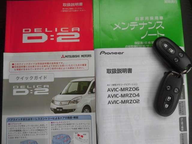 1.2 S AS&G 両側電動スライドドア SDナビ・テレビ(17枚目)
