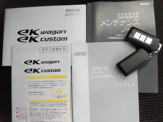 660 G セーフティパッケージ(17枚目)