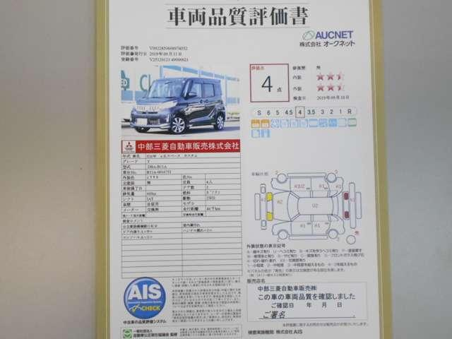 660 カスタム T(2枚目)