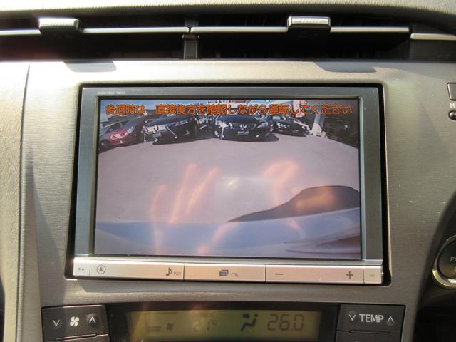 バックモニターも備えています。地デジ、DVDビデオ、SD−M、SD−V、HDDオーディオに対応しています。