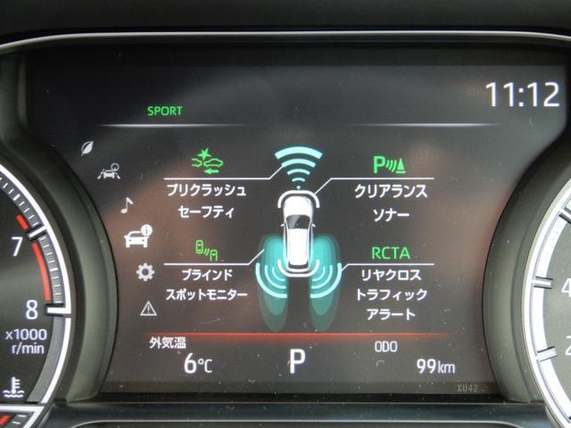 Z レザーパッケージ 令和2年10月登録済み未使用車・モデリスタエアロ(GRAN BLAZE STYLE)・調光パノラマルーフ・JBLプレミアムサウンド+SDナビ・ハンズフリーパワーバックドア・パノラミックビューモニター(45枚目)