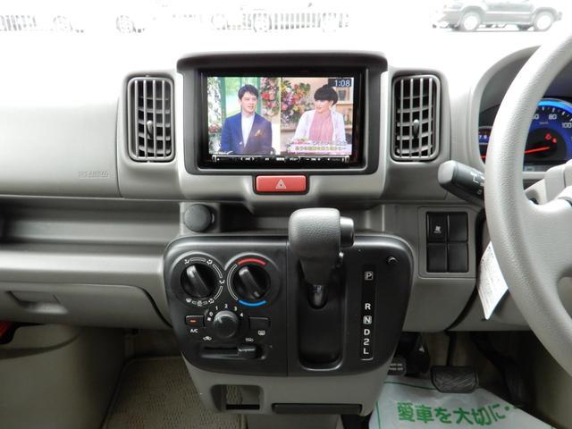 ジョインターボ ネクストキャンパープレミアムキット装着車・FIAMMAサイドオーニング・パナソニック120Wソーラーパネル・サブバッテリー・2000W最大出力インバーター・Bluetooth対応ナビ・リアカメラ・4名(60枚目)